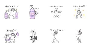 【LINE無料スタンプ速報】けたくま×ビオレ スタンプ(2020年08月02日まで)