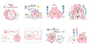 【LINE無料スタンプ速報:隠し】カナヘイの小動物×ビオレ スタンプ(2020年08月02日まで)