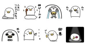 【LINE無料スタンプ速報】LINEゲーム予約×うるせぇトリ スタンプ(2020年05月27日まで)