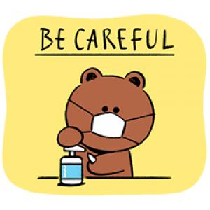 【LINE無料スタンプ速報:隠し】BROWN 感染予防スタンプ(2020年07月08日まで)