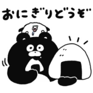 【LINE無料スタンプ速報:隠し】くまのまーくん スタンプ(2020年06月18日まで)