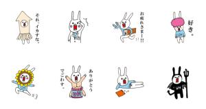 【LINE無料スタンプ速報:隠し】ウサギのウー×aimerfeel スタンプ(2020年08月16日まで)