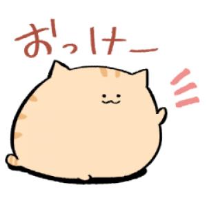 【LINE無料スタンプ速報:隠し】にわねこ挨拶 スタンプ(2020年06月23日まで)
