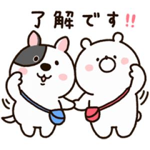 【LINE無料スタンプ速報】家族と使おう☆ガーリーくまさん×進研ゼミ スタンプ(2020年06月29日まで)