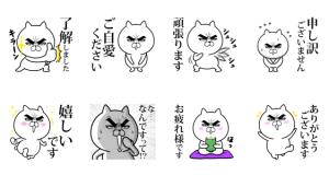 【LINE無料スタンプ速報】目ヂカラ☆にゃんこ×金氏高麗人参 スタンプ(2020年07月13日まで)