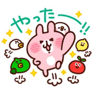 【LINE無料スタンプ速報:隠し】バブル2×カナヘイの小動物 スタンプ(2020年07月05日まで)