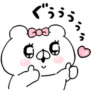 【LINE無料スタンプ速報】トーク占い×会話にクマを添えましょう スタンプ(2020年07月15日まで)