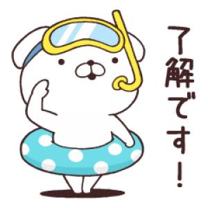 【LINE無料スタンプ速報】N organic × いぬまっしぐら スタンプ(2020年09月07日まで)