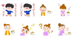 【LINE無料スタンプ速報:隠し】パナソニックの店 キャラクター スタンプ(2020年11月15日まで)