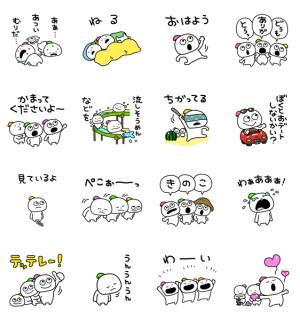 【LINE無料スタンプ速報】こびと × LINEほけん スタンプ(2020年08月05日まで)