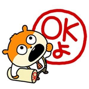 【LINE無料スタンプ速報】LINEキャリア×こねずみ スタンプ(2020年08月19日まで)