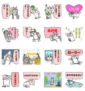【LINE無料スタンプ速報】LINEバイト×仕事猫 スタンプ(2020年08月12日まで)