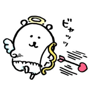 【LINE無料スタンプ速報】自分ツッコミくま × HOP スタンプ(2020年09月16日まで)