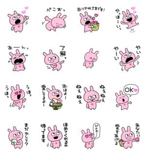 【LINE無料スタンプ速報】ラブラビット × LINEポイントクラブ スタンプ(2020年07月29日まで)