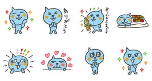 【LINE無料スタンプ速報:隠し】Qoo(クー)の期間限定スタンプ(2020年09月10日まで)
