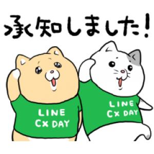 【LINE無料スタンプ速報】CX DAY × 泣きむし猫のキィちゃん スタンプ(2020年07月13日まで)