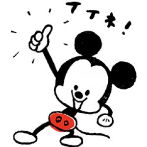 【LINE無料スタンプ速報:隠し】ミッキー&フレンズ(ゆるかわ) スタンプ(2020年12月27日まで)