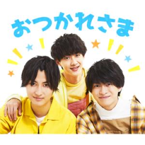 【LINE無料スタンプ速報:隠し】S.O.S! オフライン保存特典 スタンプ(2020年08月13日まで)