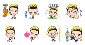 【LINE無料スタンプ速報】Team Visaアスリート 堂安律 スタンプ(2020年09月02日まで)