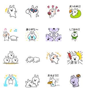 【LINE無料スタンプ速報】うさぎゅーん!の日常 スタンプ(2020年10月19日まで)