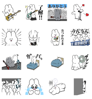 【LINE無料スタンプ速報】LINEバイト×うさロック スタンプ(2020年09月16日まで)