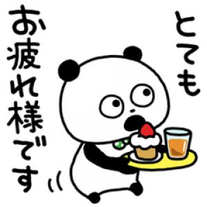 【LINE無料スタンプ速報】ごきげんぱんだ×選べるニュース スタンプ(2020年09月23日まで)