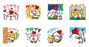 【LINE無料スタンプ速報:隠し】ハートりん&アカりんスタンプ登場 スタンプ(2020年11月16日まで)