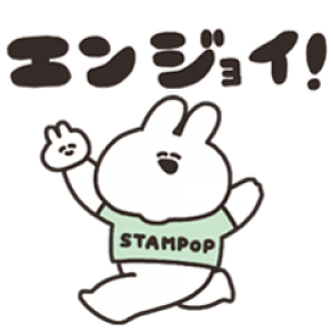 【LINE無料スタンプ速報:隠し】STAMPOPイベント来場者限定スタンプ(2020年10月30日まで)