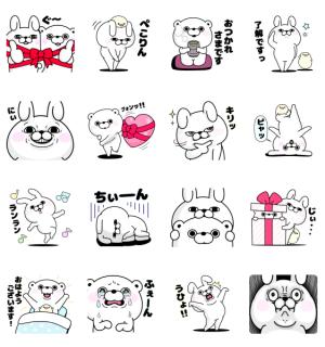 【LINE無料スタンプ速報】うさぎ&くま100%×LINEギフト スタンプ(2020年10月14日まで)
