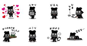 【LINE無料スタンプ速報:隠し】初登場★クロコくん スタンプ(2020年11月26日まで)