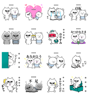 【LINE無料スタンプ速報】目ヂカラ☆にゃんこ×ニトリのシロクマ スタンプ(2020年11月30日まで)