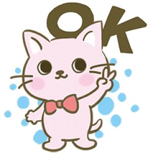 【LINE無料スタンプ速報:隠し】pinkcat スタンプ(2020年12月17日まで)
