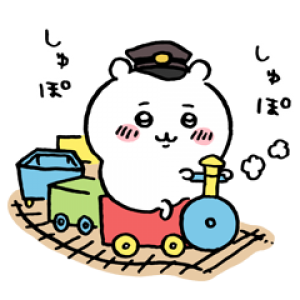 【LINE無料スタンプ速報】ちいかわ×lacore スタンプ(2020年11月04日まで)