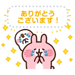 【LINE無料スタンプ速報】しまむら×カナヘイの小動物 メッセージ スタンプ(2020年11月16日まで)