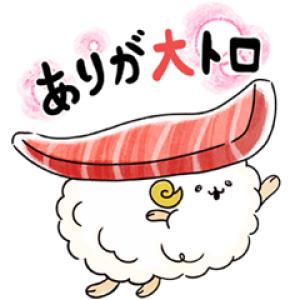 【LINE無料スタンプ速報】ゆるふわお届け!宅配寿司のすしーぷ2 スタンプ(2021年01月05日まで)