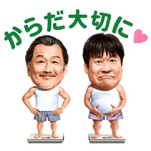 【LINE無料スタンプ速報:隠し】健康数値サポートシリーズLINEスタンプ(2021年01月03日まで)