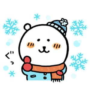 【LINE無料スタンプ速報】自分ツッコミくま×スマイルゼミ スタンプ(2020年12月28日まで)
