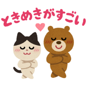 【LINE無料スタンプ速報】いらすとや × HOP スタンプ(2021年02月24日まで)