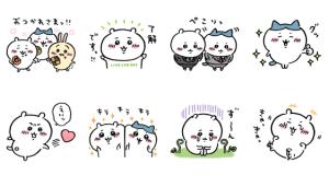 【LINE無料スタンプ速報:隠し】LINE SMB DAY × ちいかわ スタンプ(2020年11月13日まで)