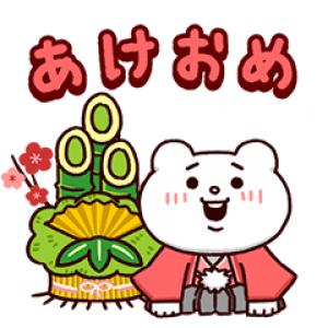 【LINE無料スタンプ速報:隠し】あけおめ!ベタックマ スタンプ(2021年03月10日まで)