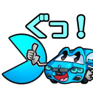 【LINE無料スタンプ速報】BMW × PAC-MANコラボスタンプ(2020年11月16日まで)