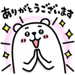 【LINE無料スタンプ速報】ぷるくま×haruシャンプー スタンプ(2020年12月07日まで)