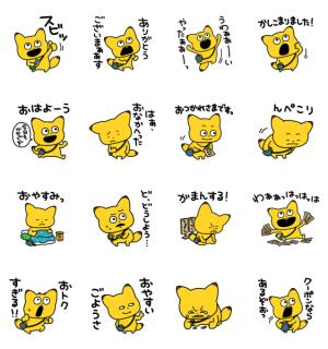 【LINE無料スタンプ速報】金田 こん × LINEクーポン スタンプ(2021年01月13日まで)