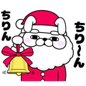 【LINE無料スタンプ速報】うさぎ&くま100%コラボスタンプ! スタンプ(2020年12月30日まで)