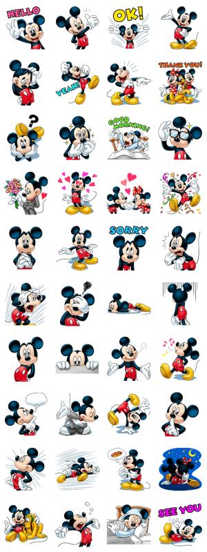 【半額セール】ミッキーマウス(いつもハッピーフェイス) スタンプ(2017年11月21日AM10:59まで)