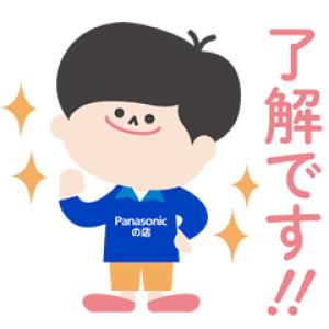 【LINE無料スタンプ速報:隠し】パナソニックの店 キャラクター スタンプ(2021年02月28日まで)