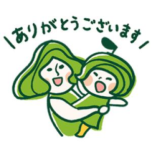【LINE無料スタンプ速報:隠し】井上誠耕園♪オリーブママ&オリーちゃん スタンプ(2021年04月01日まで)