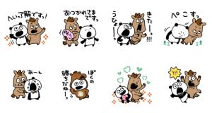 【LINE無料スタンプ速報】ごきげんぱんだ × UMAJO コラボ スタンプ(2021年05月09日まで)