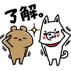 【LINE無料スタンプ速報】愛しすぎて大好きすぎる。× お父さん スタンプ(2021年03月15日まで)