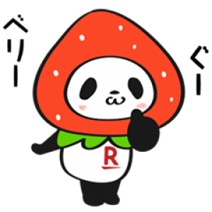 【LINE無料スタンプ速報】動く!お買いものパンダ スタンプ(2021年03月22日まで)